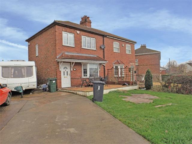 West Lane, Sykehouse, Goole, South Yorkshire