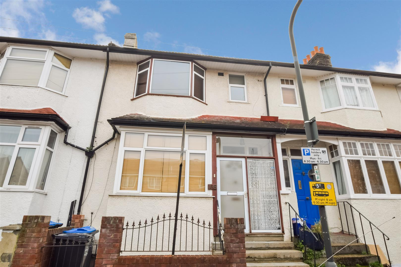 Boundary Road, Colliers Wood