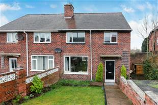 Whittall Drive East, Kidderminster, DY11