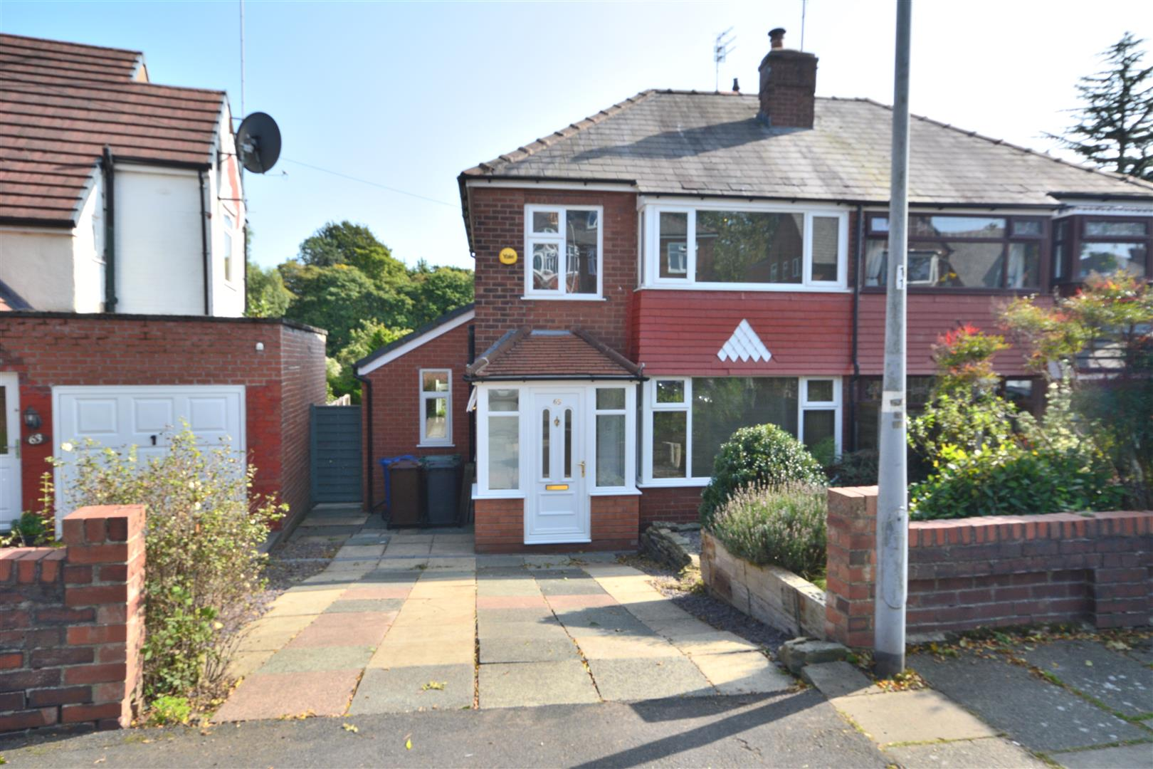 Agecroft Road West, Prestwich, Manchester