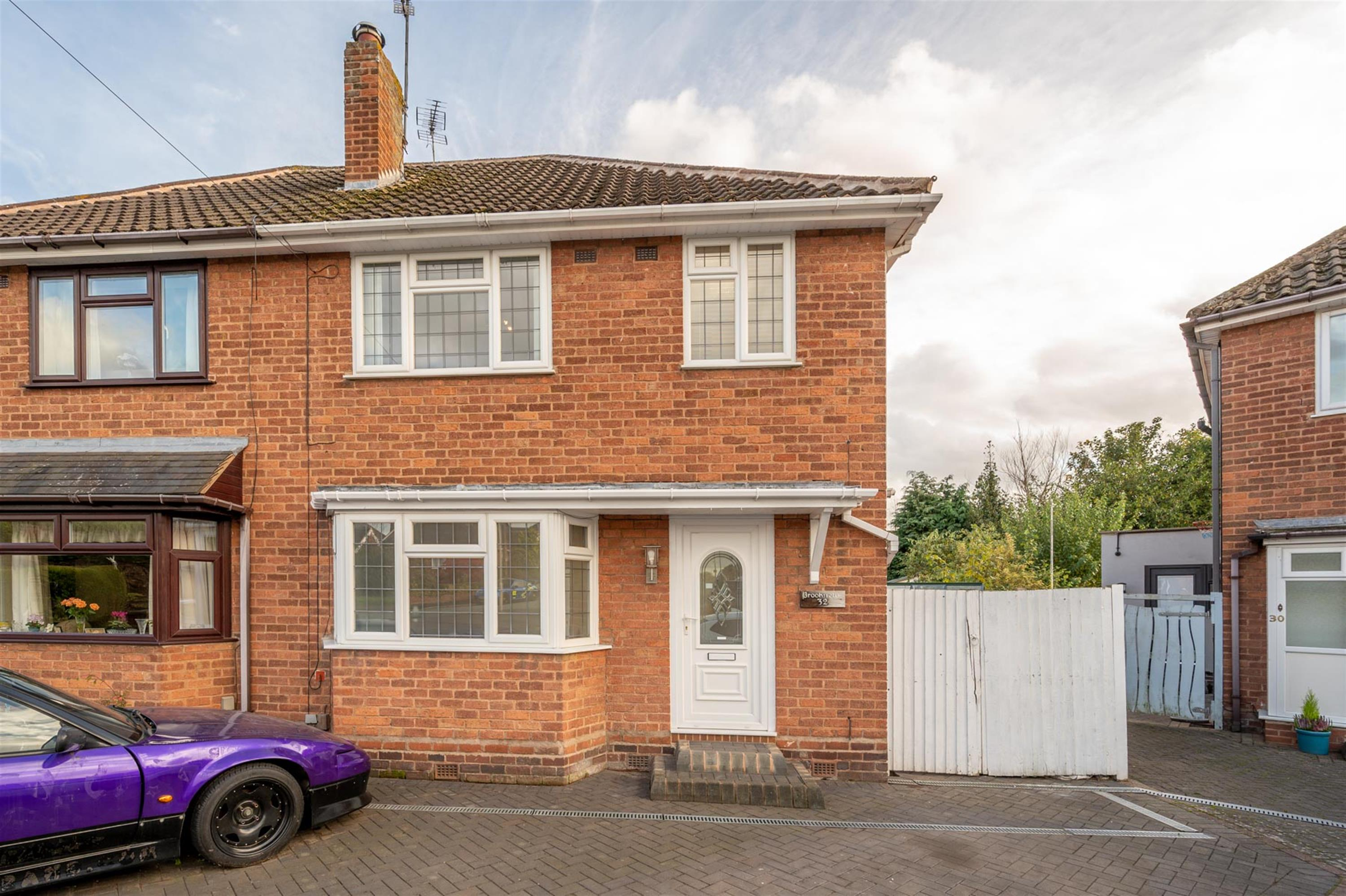 Summerfield Avenue, Wall Heath, DY6 9AR